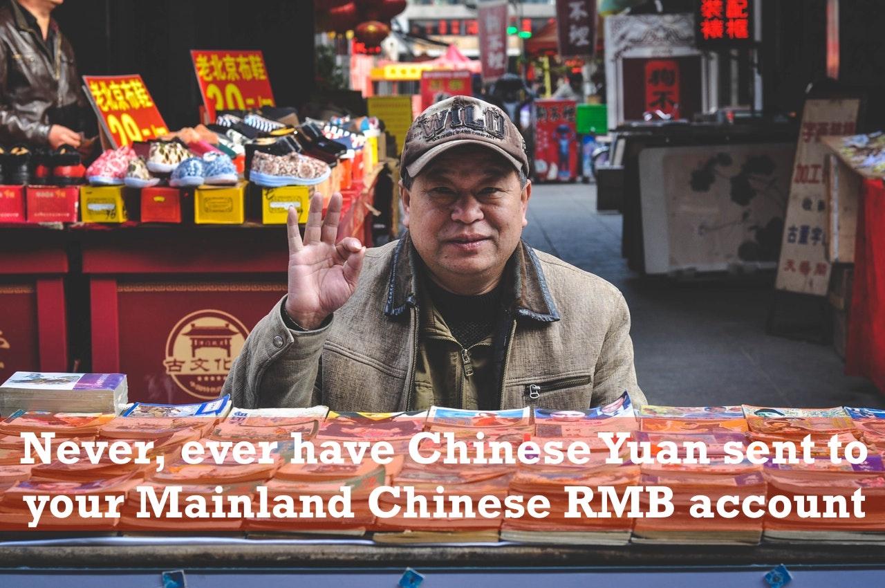 Chinese RMB Yuan bank transfer