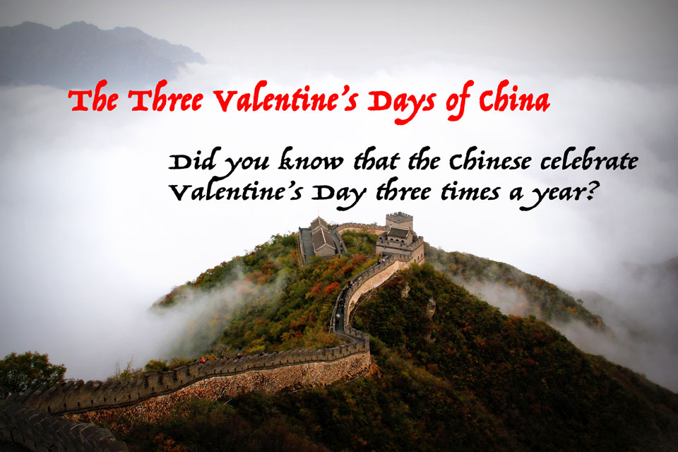Chinese Valentines day Qixi Festival 520